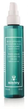 Sisley White Ginger Contouring Oil For Legs 150ml